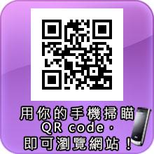 中華民國身心障礙者藝文推廣協會QR-code.jpg